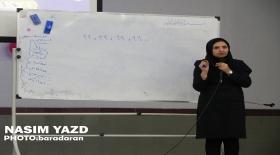 دوره آموزشی ریاضی پایه اول تا ششم در یزد