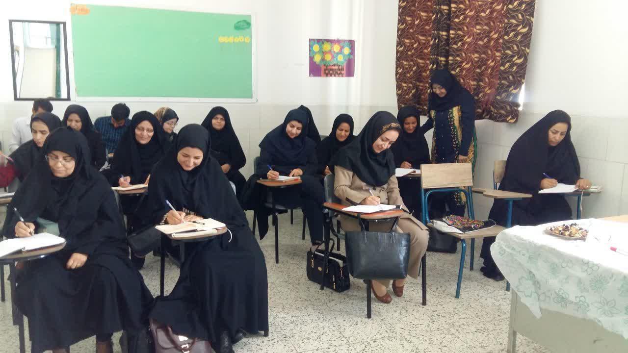 دوره تربیت مدرسین میانی دوره های ابتدایی در استان یزد