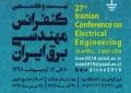 برگزاری بیست و هفتمین کنفرانس مهندسی برق ایران در یزد