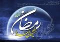 فضای یزد برای میزبانی از ماه رمضان آماده نیست