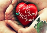 جوان شهربابکی بعد از مرگ اعضای بدنش را در یزد اهدا کرد