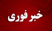 کلیه کلاسهای آموزشی دانشگاه یزد تعطیل شد