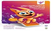 آغاز داوری هشتمین المپیاد ورزشی محلات شهر میراث جهانی در یزد